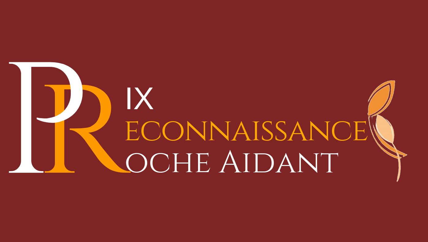 logo-Prix de Reconnaissance